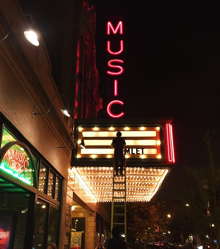 Music Box Marquee